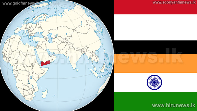 India+assists+to+rescue+Lankans+in+Yemen