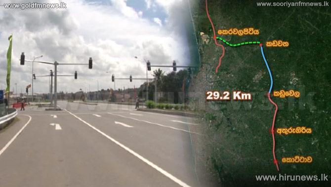 The Kaduwela Kadawatha Highway Opened Latest Fares Hiru News Srilanka S Number One News Portal Most Visited Website In Sri Lanka