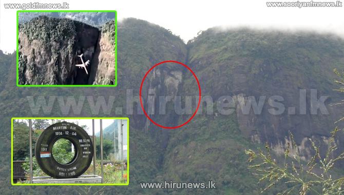 Sri Lanka S First Major Air Crash In 1974 The Most Horrifying Air Tragedy Crashed On The Seven Virgins Images Hiru News Srilanka S Number One News Portal Most Visited Website In Sri Lanka