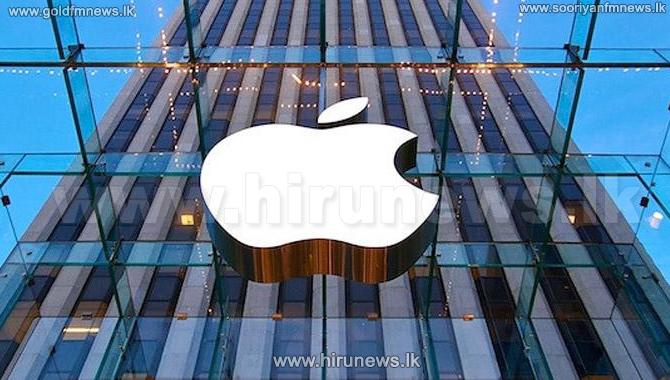 Apple+iPhone+%E0%B6%85%E0%B7%85%E0%B7%99%E0%B7%80%E0%B7%92%E0%B6%BA+%E0%B6%B4%E0%B7%85%E0%B6%B8%E0%B7%94+%E0%B7%80%E0%B6%AD%E0%B7%8F%E0%B7%80%E0%B6%A7+%E0%B6%B6%E0%B7%90%E0%B7%84%E0%B7%90%E0%B6%BD%E0%B7%8F