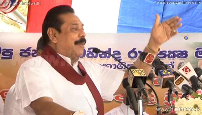 Dignity+of+Sri+Lanka+is+no-where%2C+Says+Ex-Pres.+Rajapaksha+