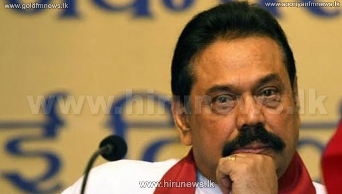 Ex-Pres.+Rajapaksha+not+invited+for+Independence+celebrations