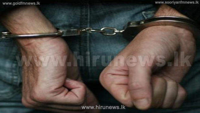 Kankesanthurai+Police+CI+Arrested+For+Stealing+Wallet+At+Bank