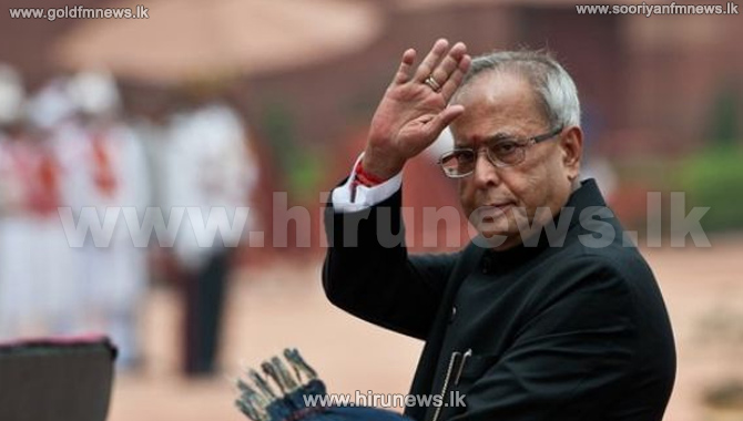 President+Mukherjee+Greets+Sri+Lanka+On+68th+Anniversary+Of+Independence+Day