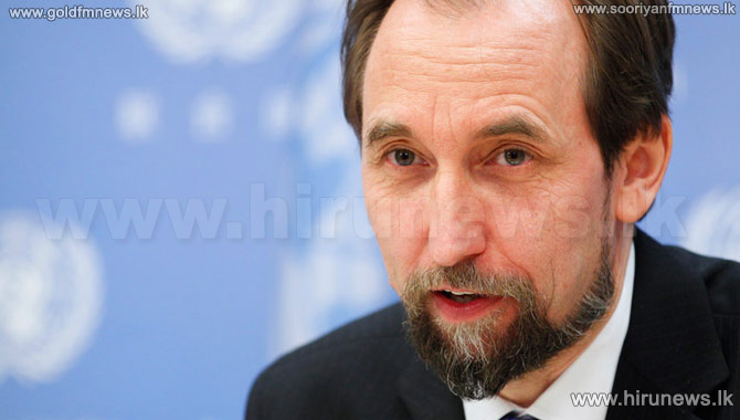 UNHRC+commissioner+to+arrive+tomorrow