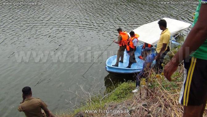 Woman+falls+into+Kotmale+Reservoir