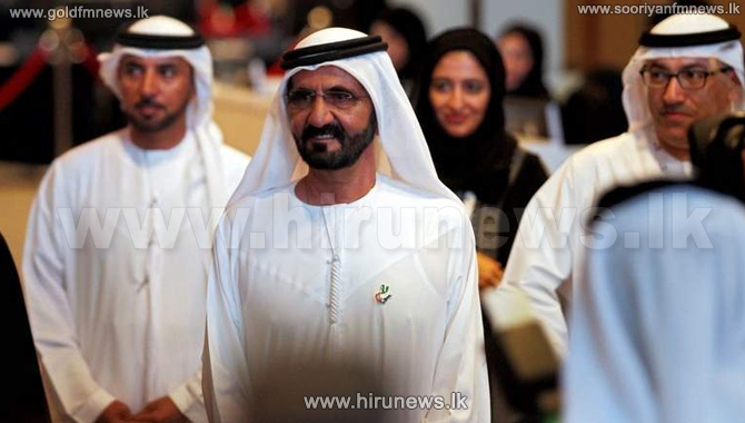 UAE+creates+ministers+for+happiness+and+tolerance