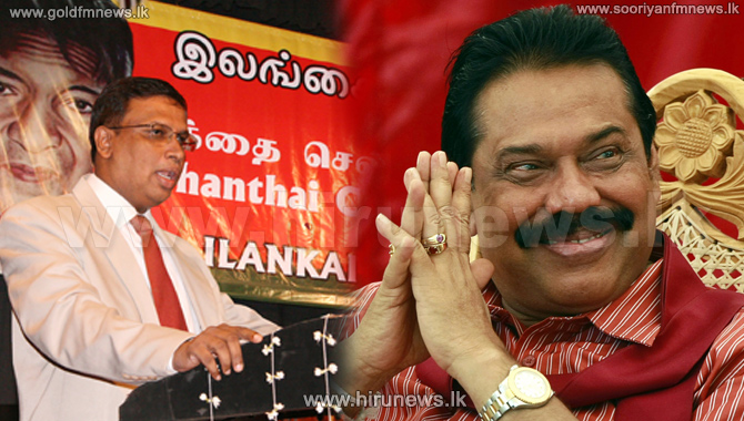 TNA+alleges+that+Mahinda+faction+is+arousing+racism
