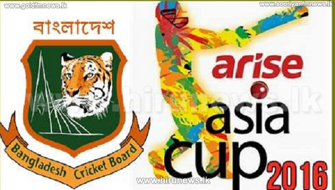 SL+Team+To+Leave+For+Asia+Cup+On+Saturday