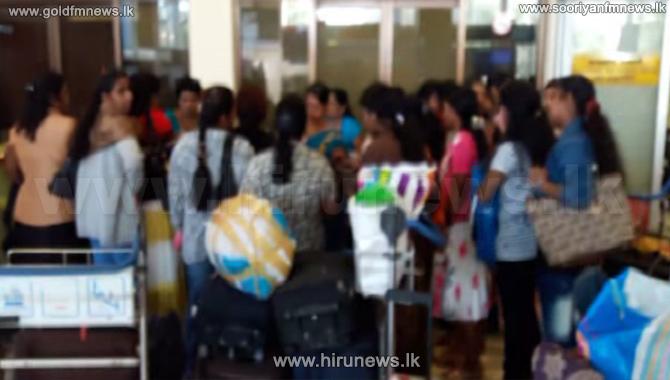 SL+maids+return+from+Kuwait