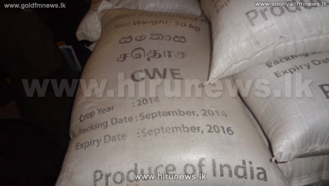 Rice+unsuitable+for+consumption+nabbed+from+Minneriya+belongs+to+CWE