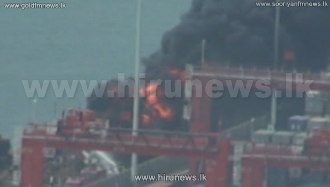 Authorities+to+carry+out+an+investigation+into+the+Colombo+port+fire