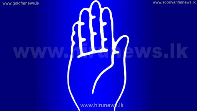 SLFP+Central+Committee+Meeting+today+