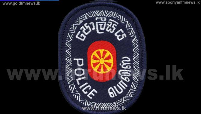 Sri+Lanka+Police+Department+renamed