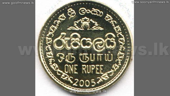 SL+rupee+strengthens+against+the+dollar