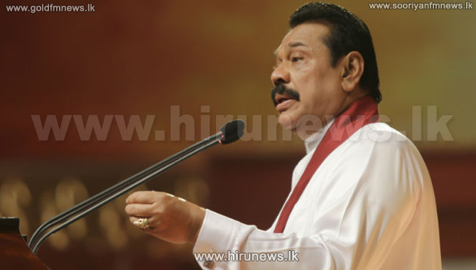 Protest+continues+against+Mahinda+Rajapakse+in+Malaysia