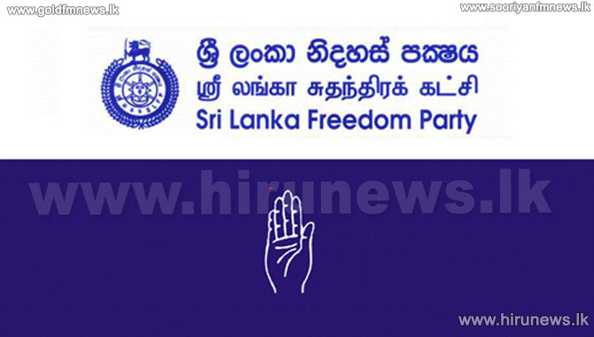 +65th+Party+Convention+of+SLFP+in+Kurunegala+today
