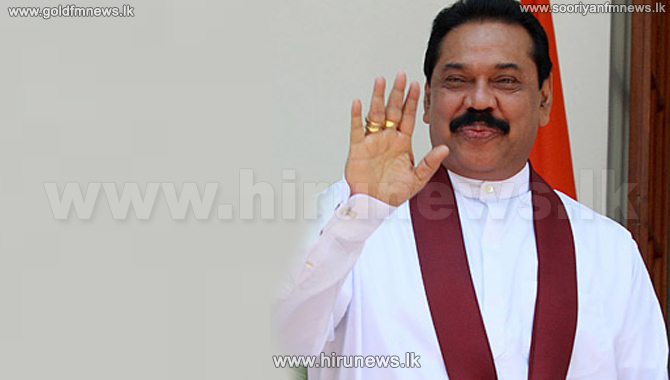 +Former+President+Mahinda+says+his+journey+cannot+be+stopped+regardless+of+objections