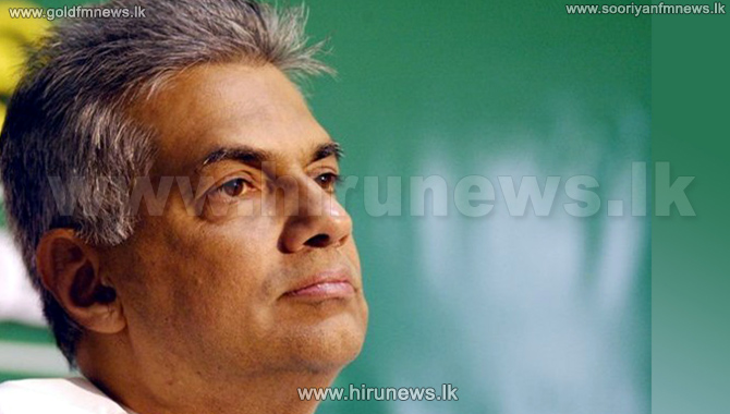 PM+Ranil+Wickremesinghe+says+the+party+was+safeguarded+for+70+years