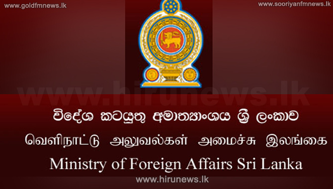 Malaysian+High+Commissioner+in+Sri+Lanka+summoned+to+the+Foreign+Ministry