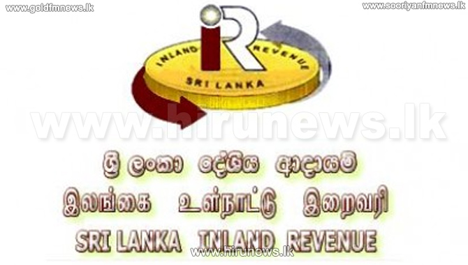 All+Inland+Revenue+Officers+on+sick+leave+today