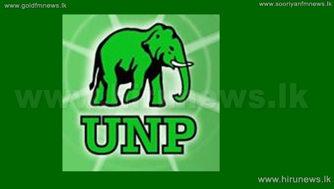 Special+resolution+to+UNP+70th+anniversary+central+working+committee+meeting