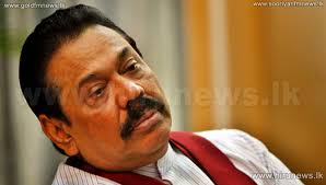 Proposals+passed+during+the+SLFP+65th+anniversary+criticized+by+former+President+Rajapaksa