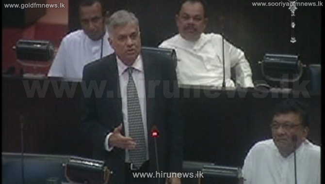 The+Prime+Minister+assures+protection+for+Mahinda+