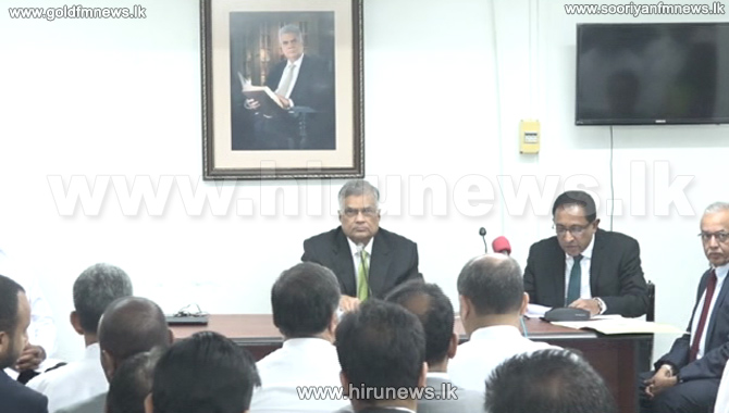 UNP+working+committee+approves+a+10-year+Plan