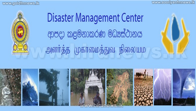 Sri+Lanka+to+take+part+in+Regional+and+National+Tsunami+Simulation+Exercise+today