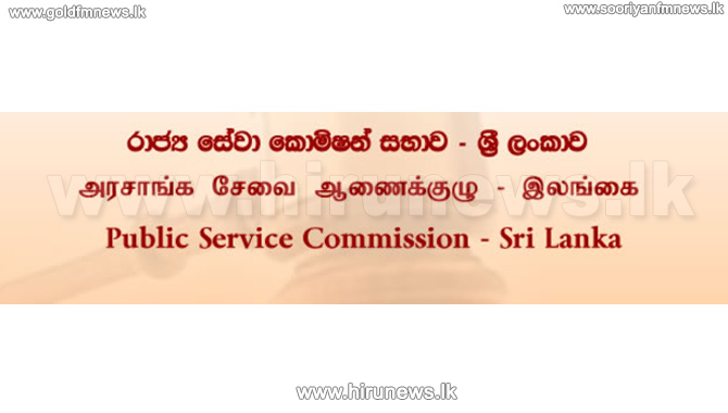 PSC+looks+into+state+officials+issues+
