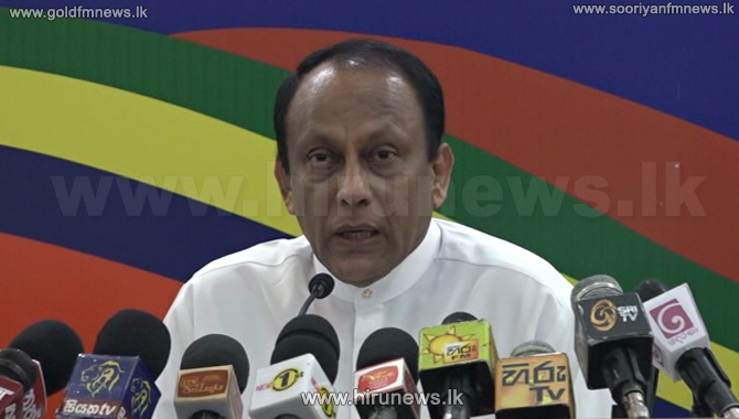 SLFP+asks+its+supporters+to+prepare+for+local+government+polls+next+year