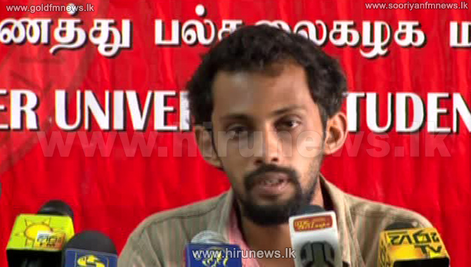 IUSF+take+to+streets+against+SAITM++