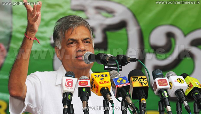 UNP%E2%80%99s+70th+Anniversary+Convention+commences+-+The+President+and+the+former+President+Chandrika+also+participates+in+the+ceremony