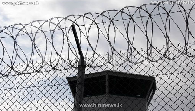 Prison+authorities+to+investigate+the+assault+on+the+Jailor+of+the+Magazine+prison