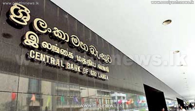 Sri+Lanka+foreign+reserves+up+USD125mn+in+August%3A+Central+Bank