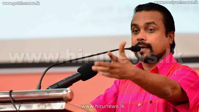 Wimal+to+go+before+FCID+today