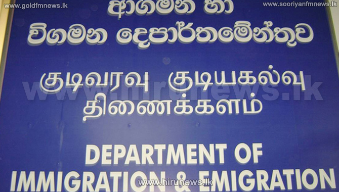 Immigration+and+Emigration+rules+tightened+for+a+few+countries+including+Bangladesh