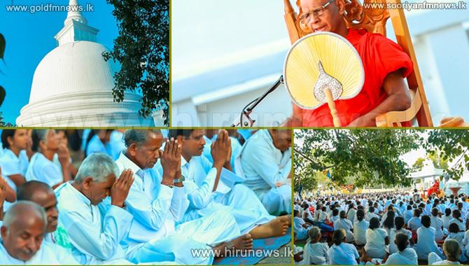 Hiru+Abhivandana%3B+Special+Binara+Poya+programme+at+Mahiyangana+Rajamaha+Viharaya+%5Bphotos%5D