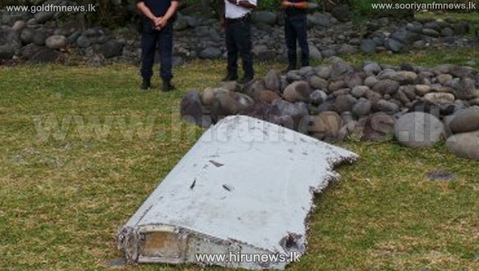 MH370+search%3A+Tanzania+debris+%27part+of+missing+plane%27