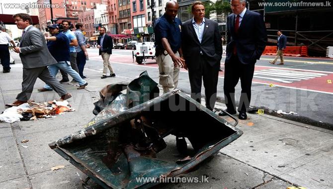 New+York+bombing+motivation+%27unknown%27