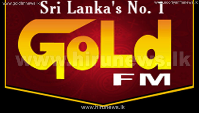 Gold+FM%2C+Sri+Lanka%E2%80%99s+Number+1+English+radio+channel+celebrates+its+18th+Anniversary+today