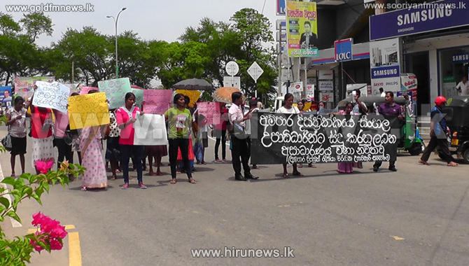 Unemployed+graduates+protest+in+Ampara-+%5Bphotos%5D