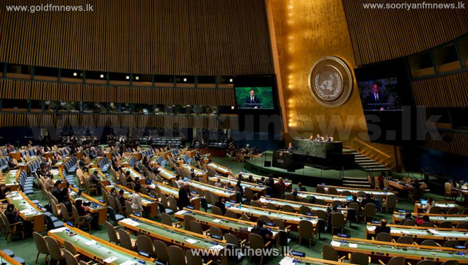 The+President+to+address+UN+General+Assembly%3B+Measures+to+eradicate+narcotics+will+be+top+on+agenda