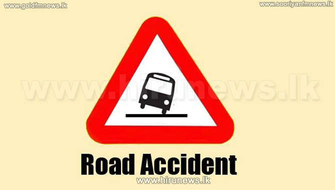 Three+deaths%2C+including+two+children%2C+due+to+road+traffic+accidents+