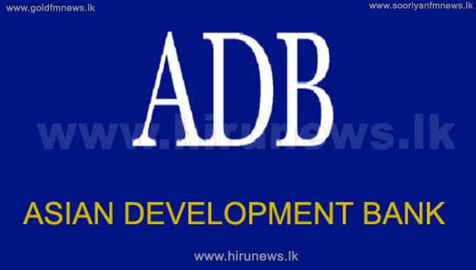 ADB+to+provide+24.42+million+dollars+in+assistance