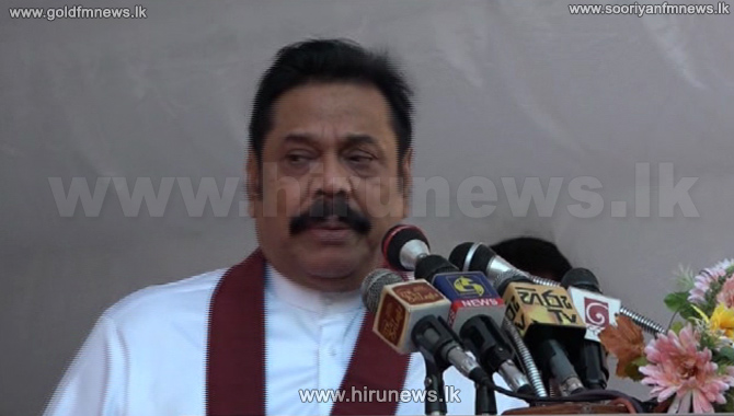 Another+doubt+for+Mahinda+