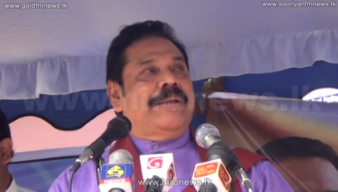 SLFP+has+betrayed+its+policies+%E2%80%93+charges+the+former+President
