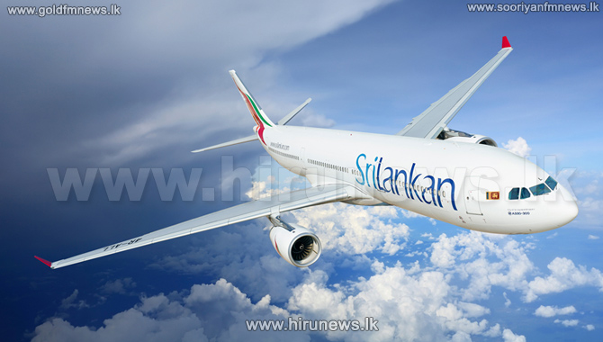SriLankan+goes+to+Lahore+