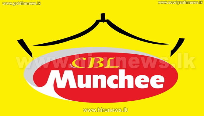 Munchee+ranked+Number+One+FMCG+Brand+in+Sri+Lanka